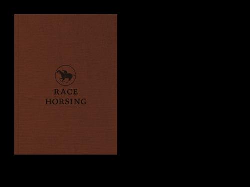 Vignette_race_horsing